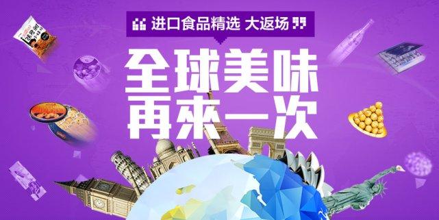 Produkty spożywcze z zagranicy w Chinach.