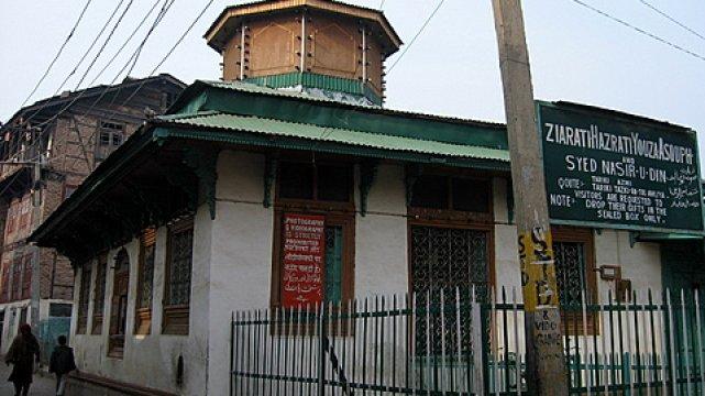 Rozabal – rzekomy grób Jezusa w miejscowości Śrinagar w Kaszmirze w Indiach