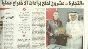 Przemysław Łągiewka z emirem Kuwejtu, wręcza mu nagrodę w imieniu RP