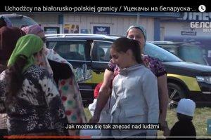 Wbrew prawu, szukający pomocy w Polsce są systematycznie odsyłani przez Straż Graniczną. Zdesperowani demonstrowali na białorusko-polskim przejściu granicznym.