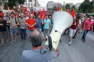 Zwolennicy greckiej lewicy
