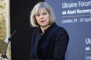 Oto przyszła premier Wielkiej Brytanii - Theresa May.