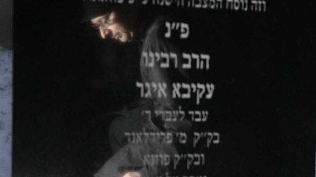 Dzień Judaizmu w Łodzi (2009). Choć to dobre narzędzie dialogu, korzystają z niego nieliczni