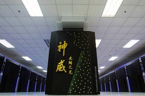 Chiny prowadzą w rankingu państw mających na własność superkomputery