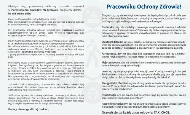 Plakat Porozumienia Zawodów Medycznych