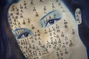 Akupunktura była praktykowana od setek lat w Chinach i innych krajach Azji. Nie tylko jako metoda leczenia organizmu, ale i sposób na odmładzanie