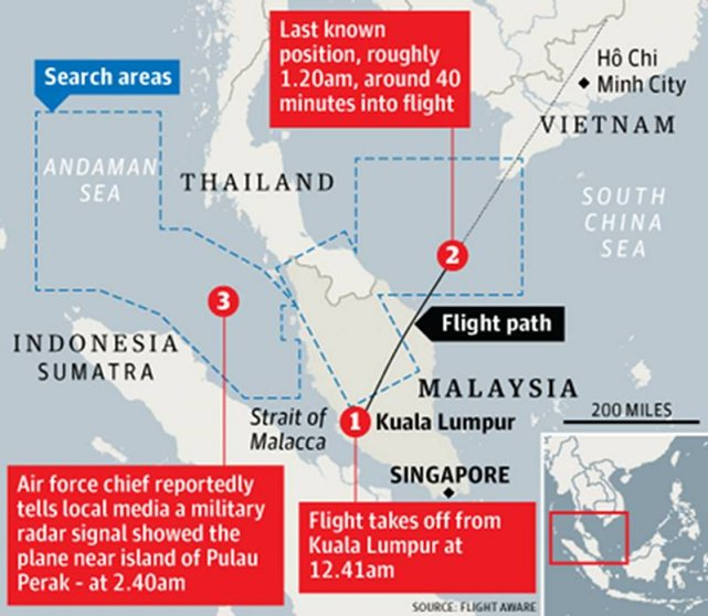 Powyższa mapa pokazuje obszar w którym może znajdować się samolot, bądź jego wrak