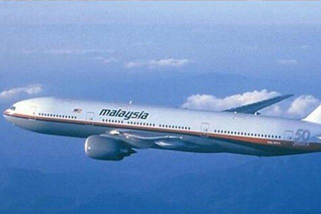 Co się stało z samolotem MH370 malezyjskich linii lotniczych?