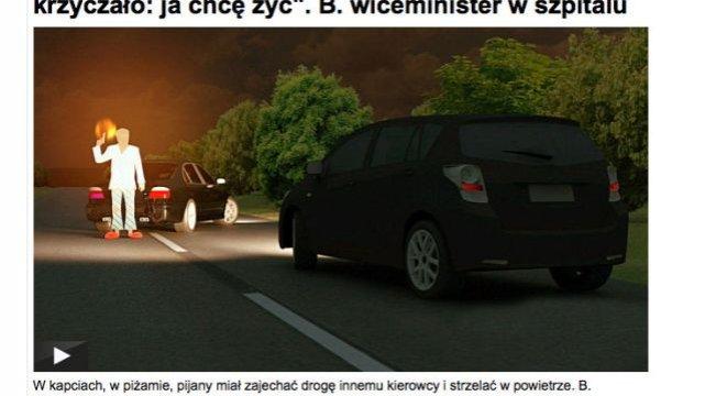 Wersja TVN24 może być najbardziej podkoloryzowana. Stacja zmieniła markę samochodu ofiar napaści R.