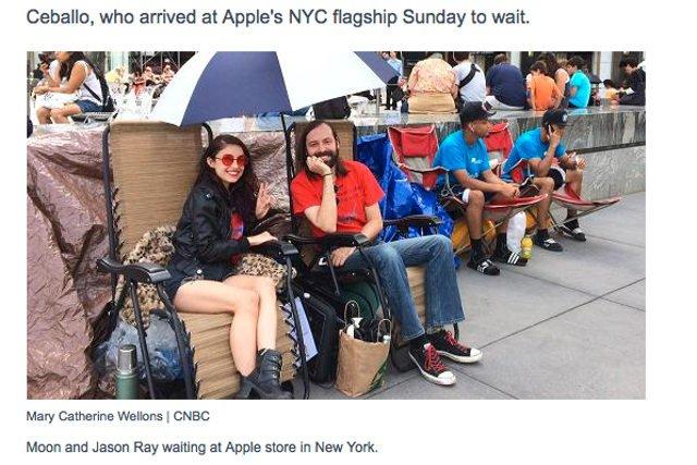 Przed sklepem Apple'a, który znajduje się przy Piątej Alei w Nowym Jorku, ustawiła się już kolejka