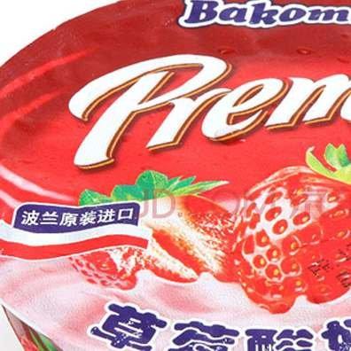 Prezentacja produktów Bakoma na Taobao