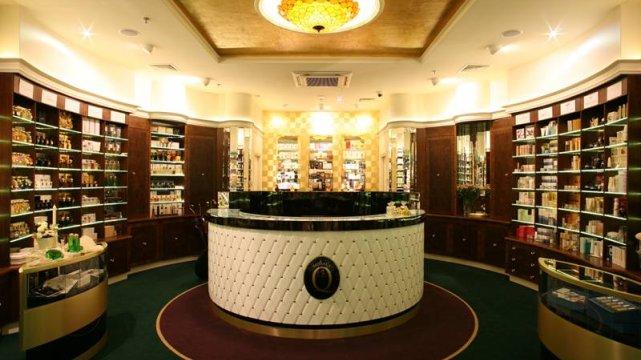 Perfumeria Quality w CH Klif