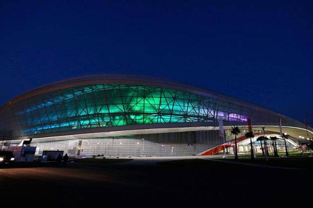 Adler Arena