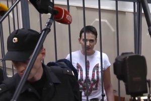 Nadia Sawczenko od czerwca przebywała w rosyjskim więzieniu.